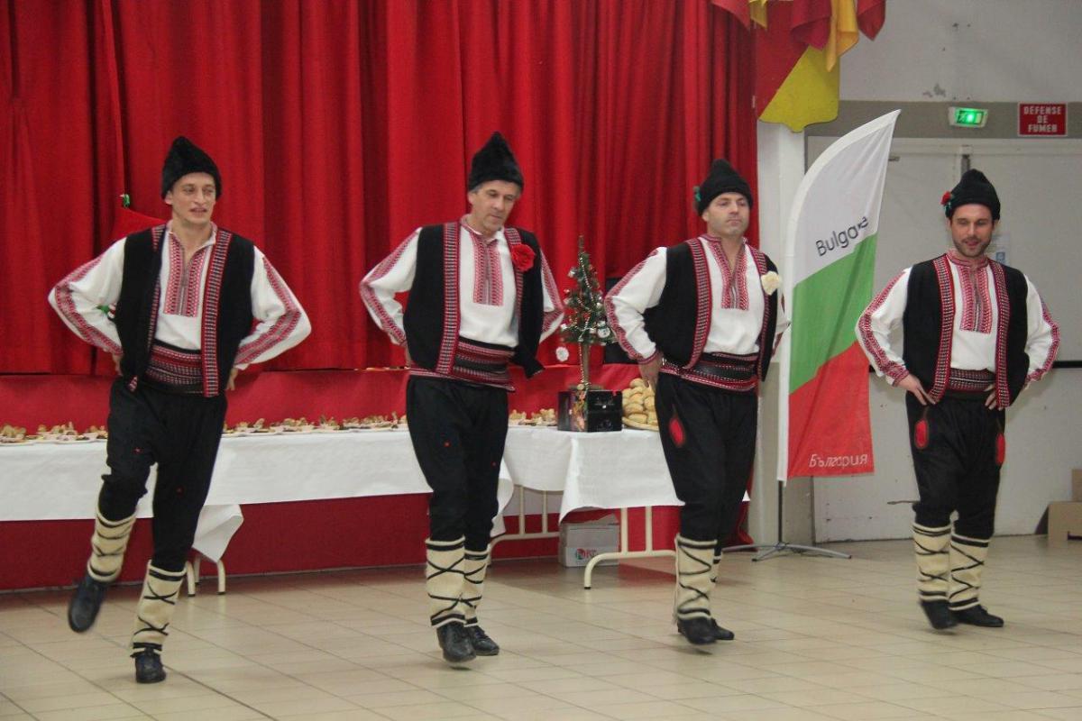 Costume Bulgare Folklorique Folklorique Bulgare Costume Costume Costume Bulgare Folklorique Yfg76yIbv